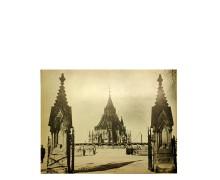 ParliamentHillFrontGate-1916-b-1